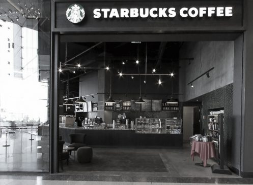 КАФЕ «STARBUCKS COFFEE»