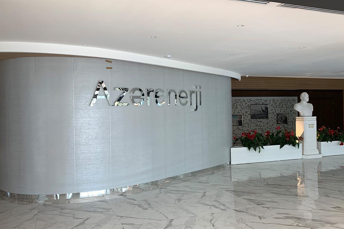 AZERENERJİ ASC MERKEZ OFİS BİNASI